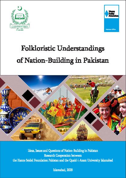 HSF-_QAU_2018_Final_publication0.pdf